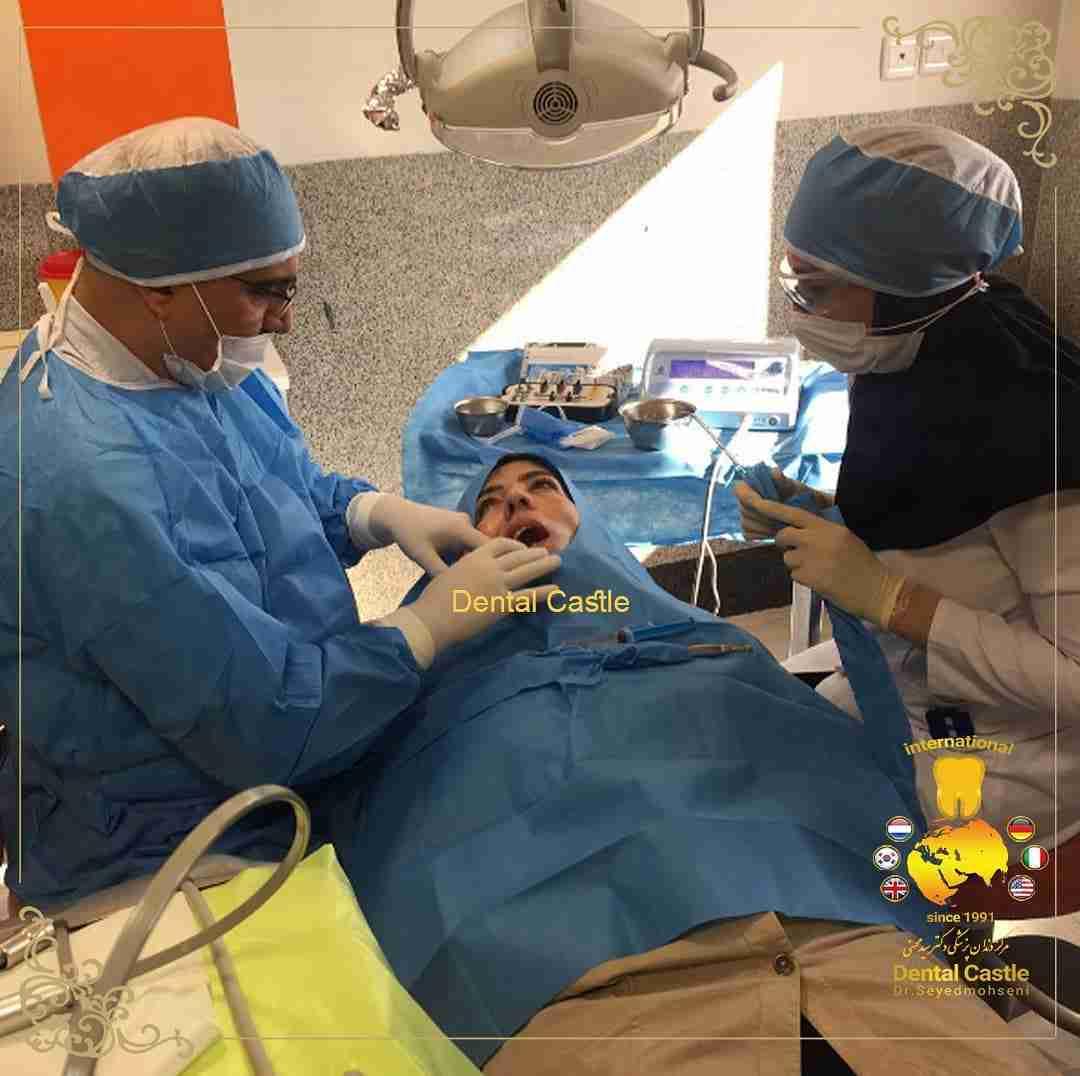 دندانپزشک دکتر سید محسنی