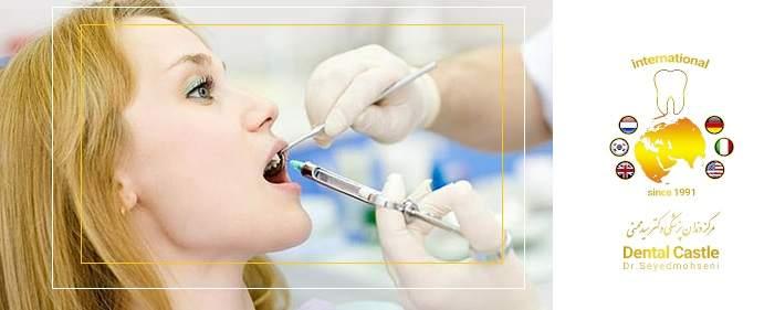 سوال اول: چرا دندان من نیاز به روت کانال دارد؟