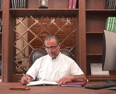 دکتر سید محسنی
