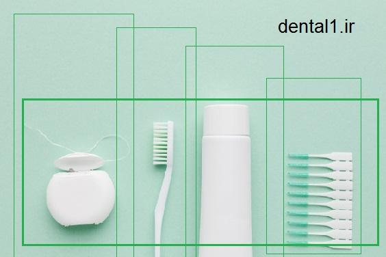 مراقبتهای دندان