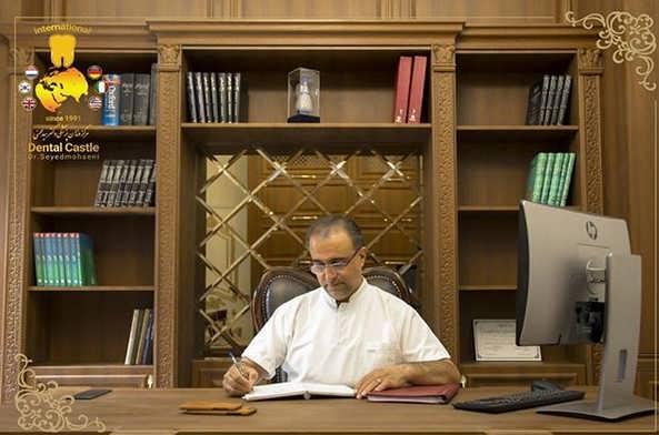 دکتر سید محسنی دندانپزشک خبو در غرب تهران