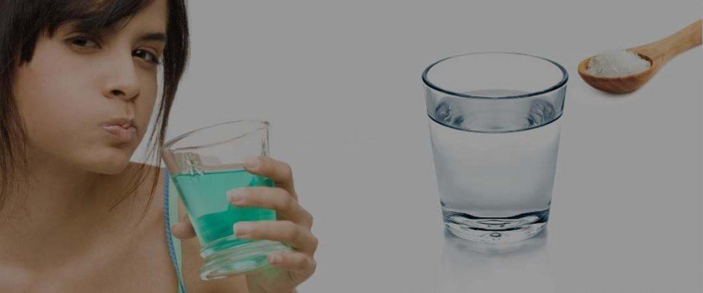 آب نمک برای دهان
