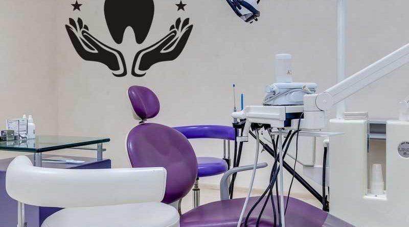 آشنایی با کلینیک و مرکز دندانپزشکی میرداماد