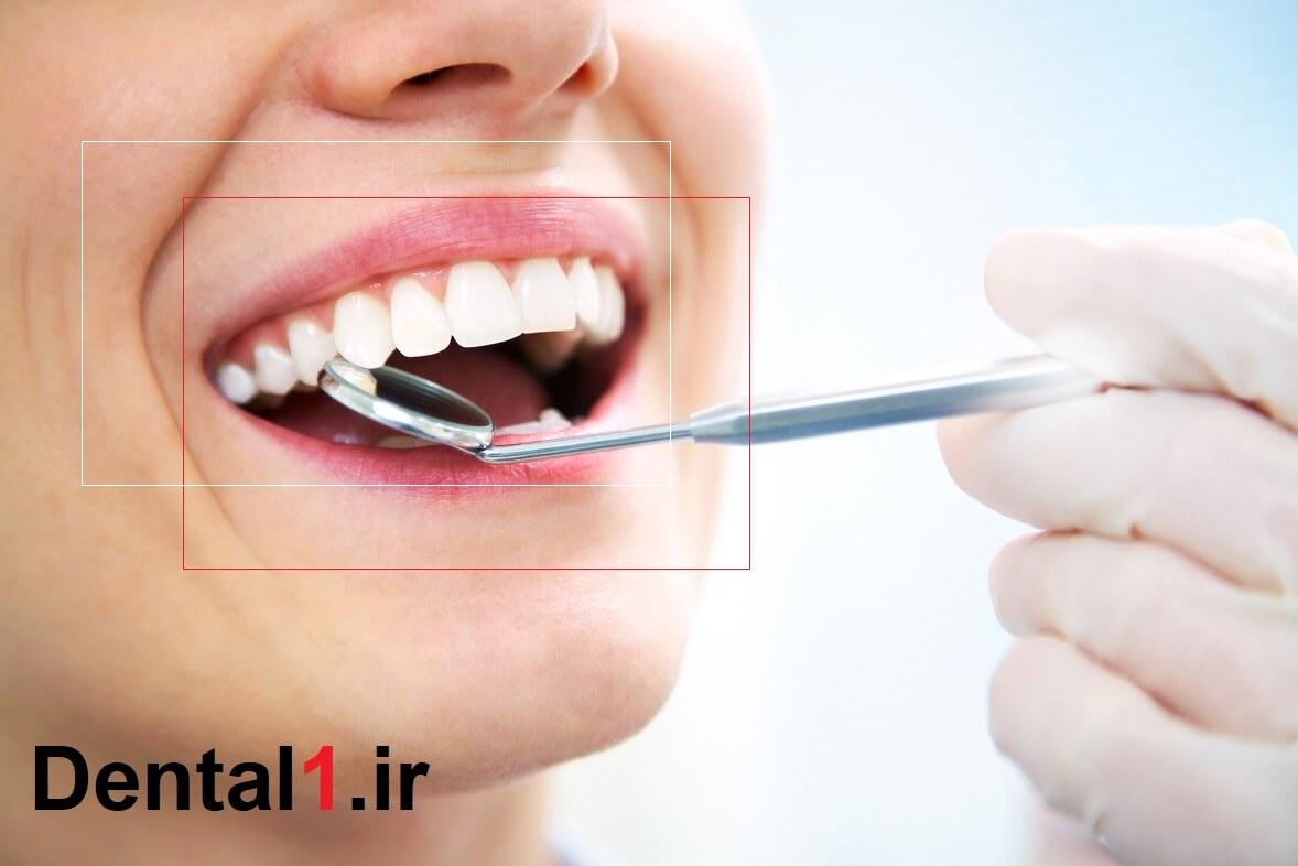 تخصص و تجربه کلینیک دندانپزشکی پاسداران