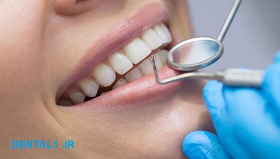 مرکز دندان پزشکی شبانه روزی تجریش بهترین کلینیک دندانپزشکی در تهران
