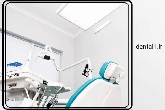 چه کاری باید انجام داد تا به دندان پزشکی در صادقیه مراجعه نشود