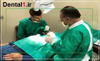 کلینیک دندانپزشکی در سعادت آباد