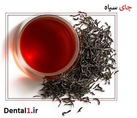 چای سیاه و چای کیسهای برای درمان خانگی دندان درد