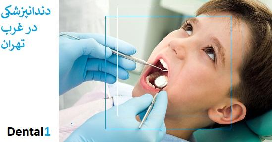 اهمیت سلامت دندان و تاثیرات آن