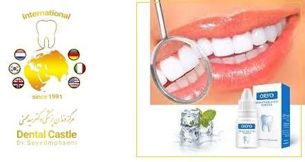 خمیر دندان های سفید کننده و دهانشویه